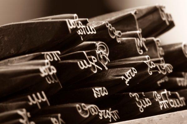 10 POIN Grecs des manuscrits GROLIER